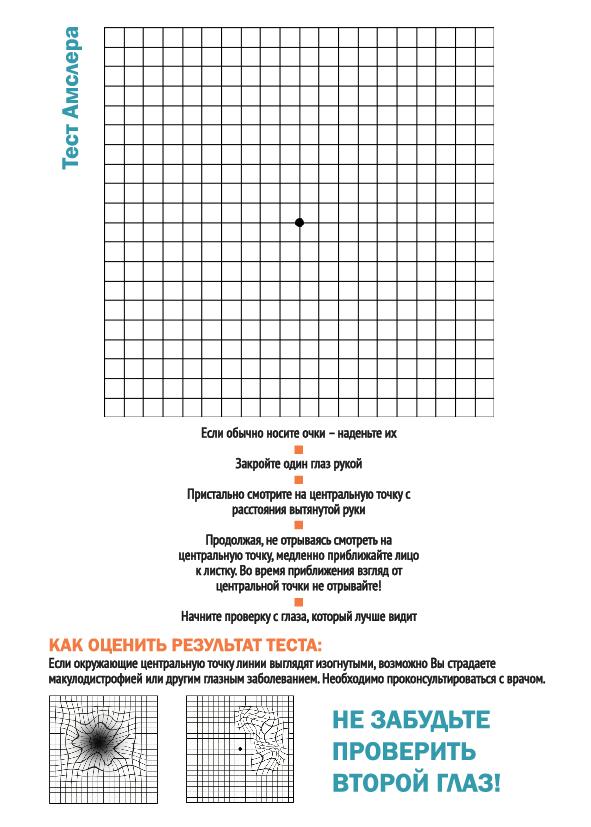 график работы кгму